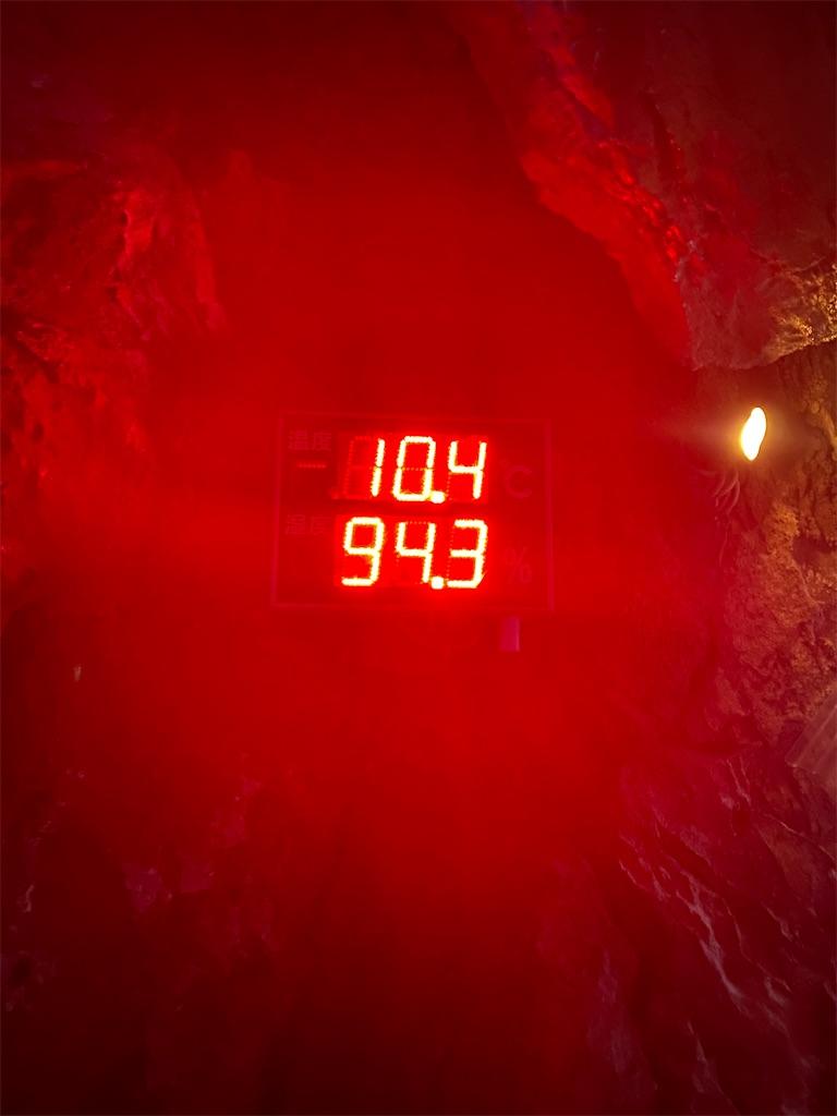 f:id:ogtblog:20210612172013j:image