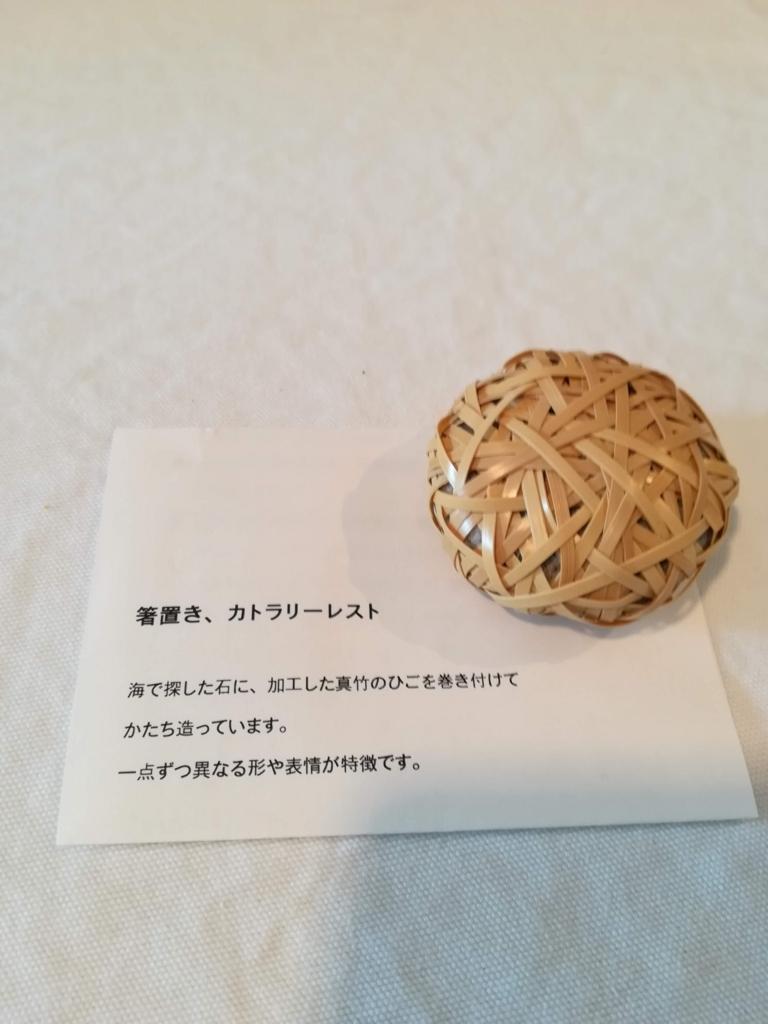 f:id:ogu-yuki-2-id:20180804200046j:plain