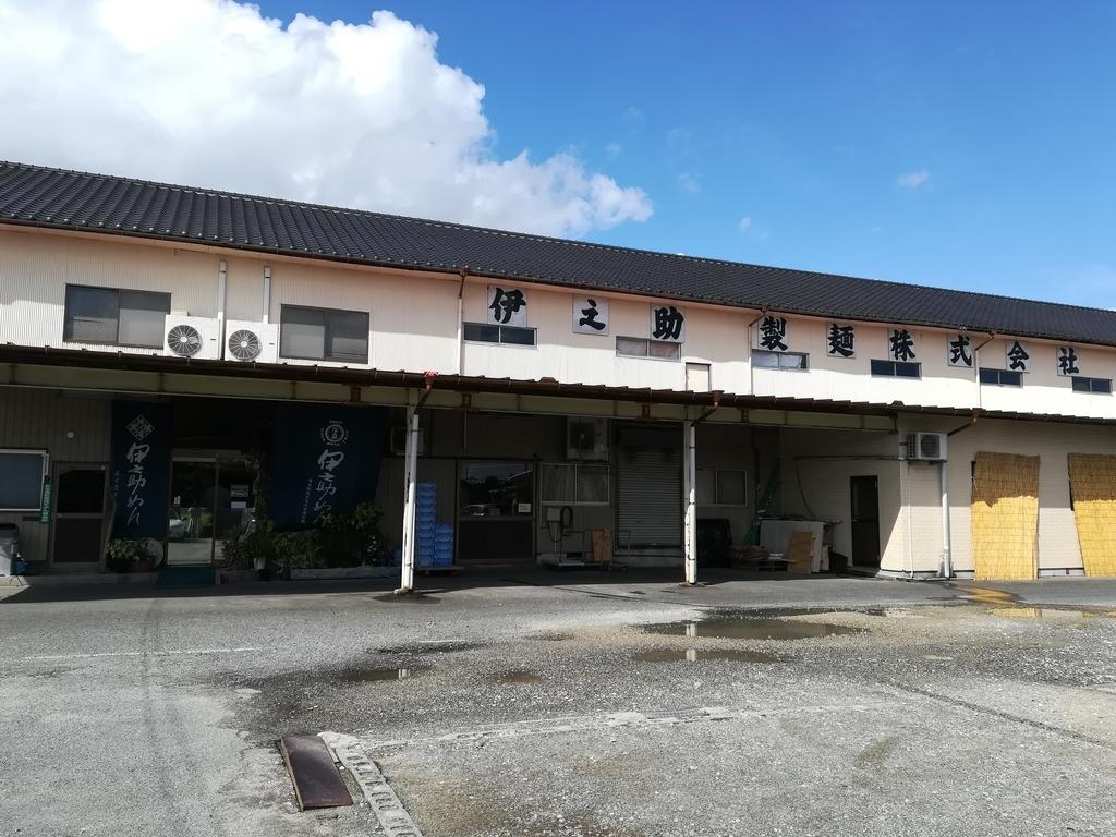 f:id:ogu-yuki-2-id:20180917143548j:plain
