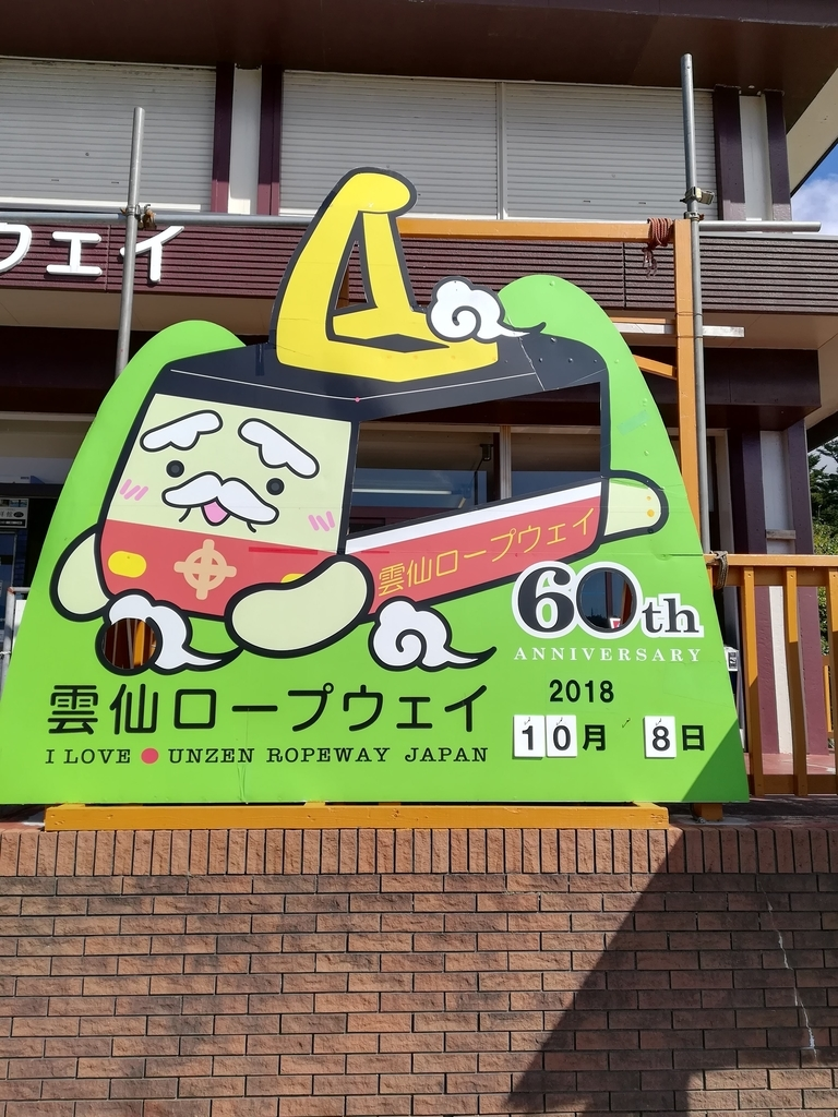 f:id:ogu-yuki-2-id:20181008214739j:plain