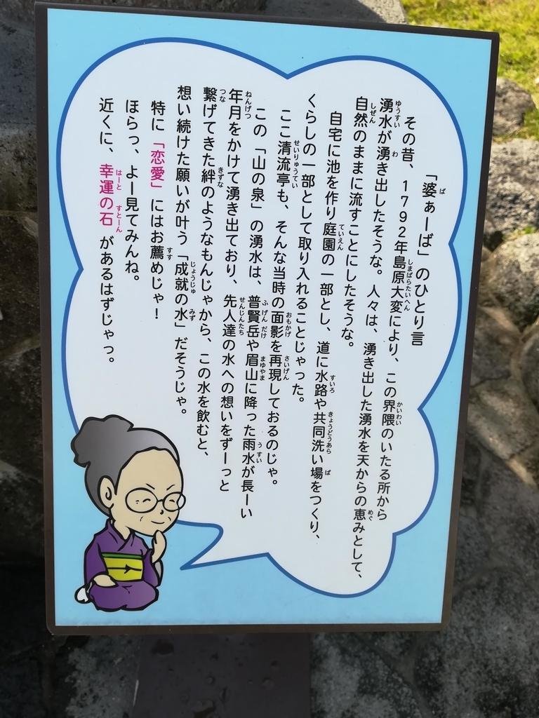 f:id:ogu-yuki-2-id:20181009214231j:plain