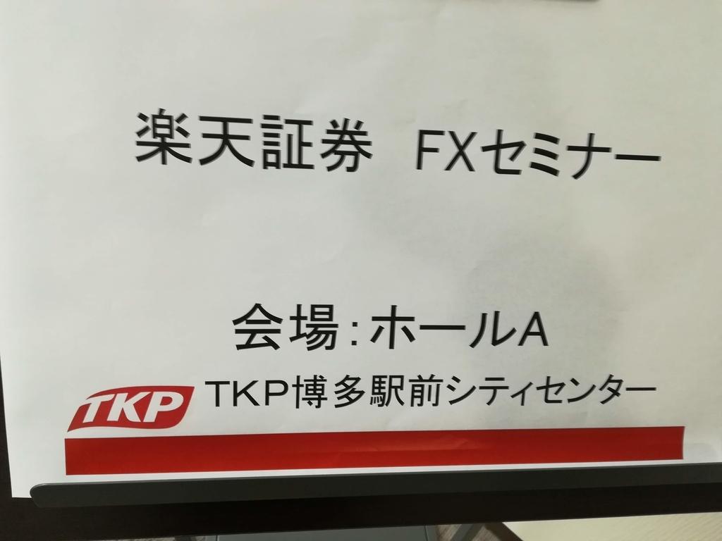 f:id:ogu-yuki-2-id:20181013211527j:plain
