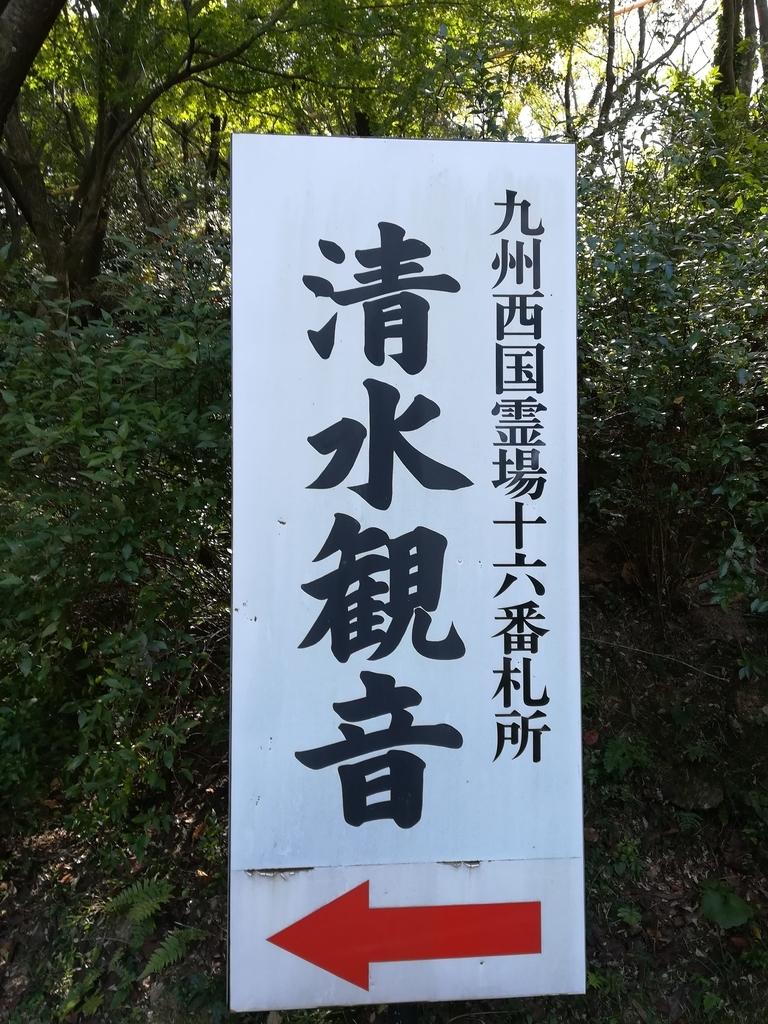 f:id:ogu-yuki-2-id:20181020160518j:plain