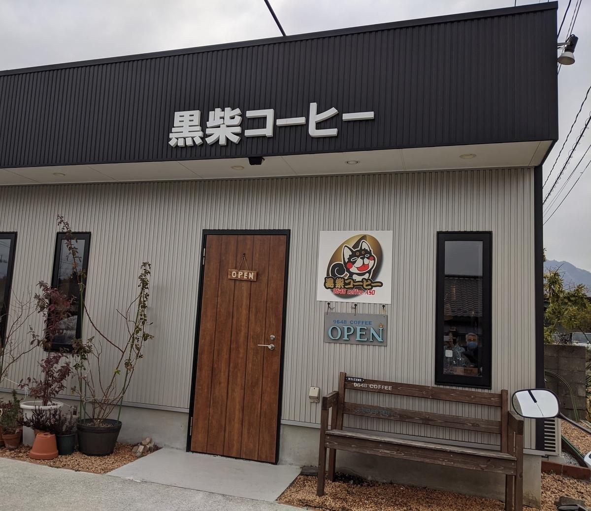 f:id:ogu-yuki-2-id:20210102223248j:plain