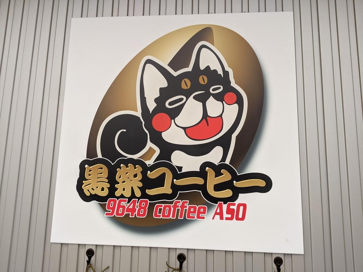 f:id:ogu-yuki-2-id:20210102223501j:plain