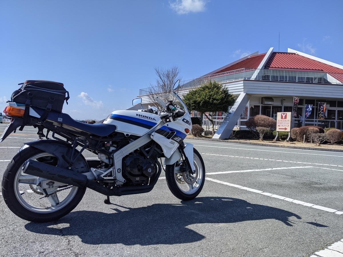 f:id:ogu-yuki-2-id:20210223193818j:plain