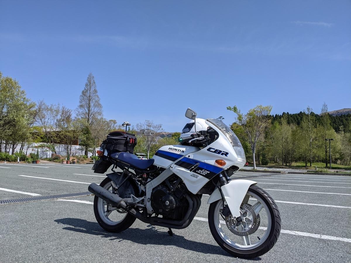 f:id:ogu-yuki-2-id:20210412193531j:plain