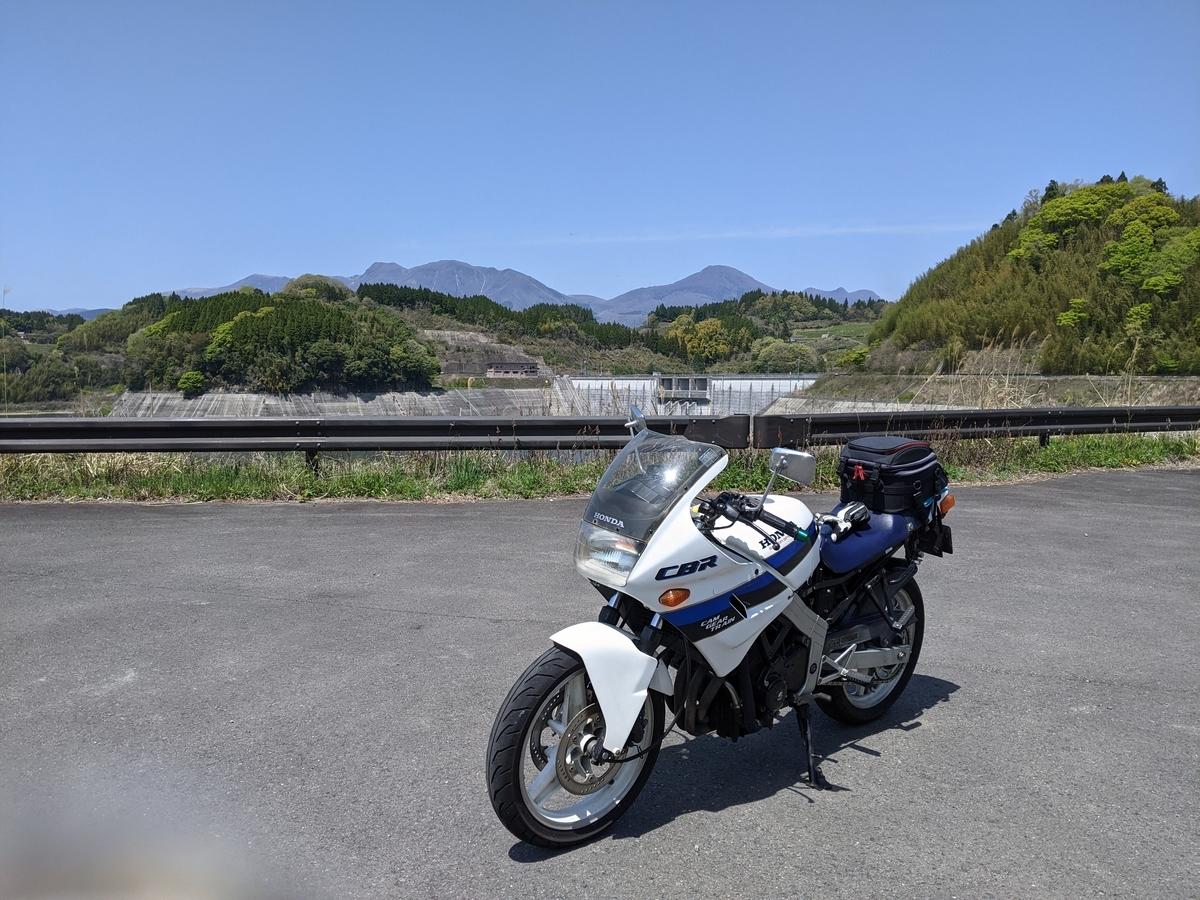 f:id:ogu-yuki-2-id:20210412205929j:plain