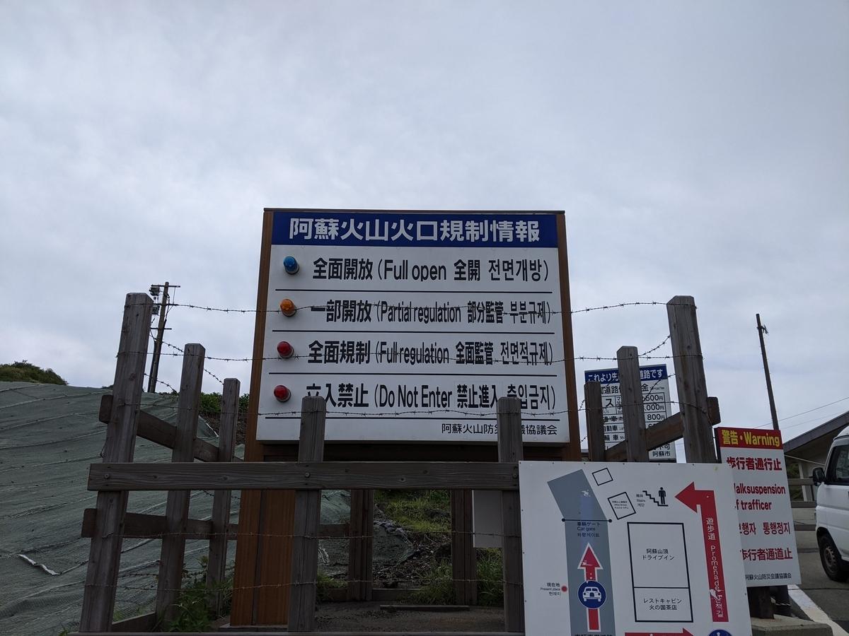 f:id:ogu-yuki-2-id:20210607222336j:plain