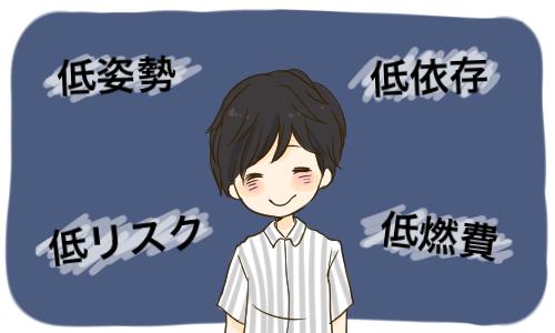 f:id:oguogu00000:20161208115806j:plain