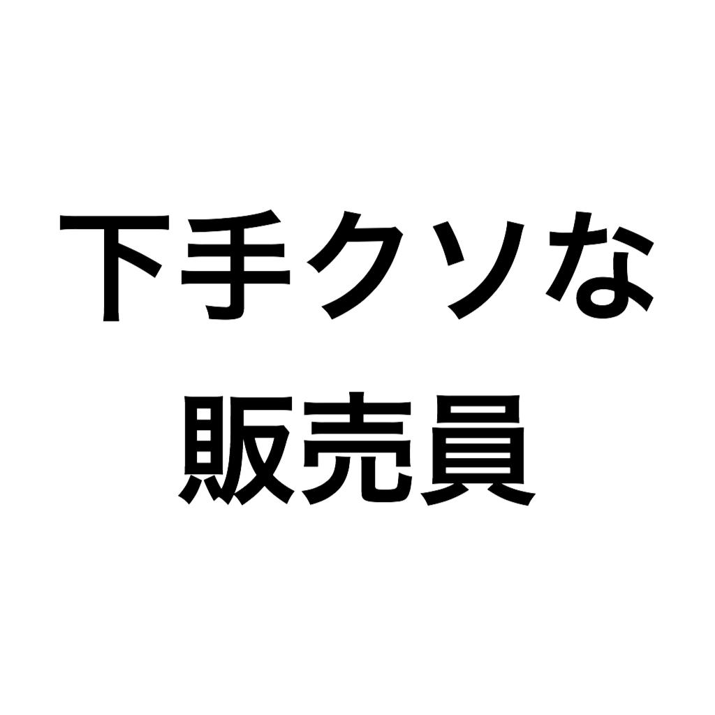 f:id:ogup:20170503201508p:plain