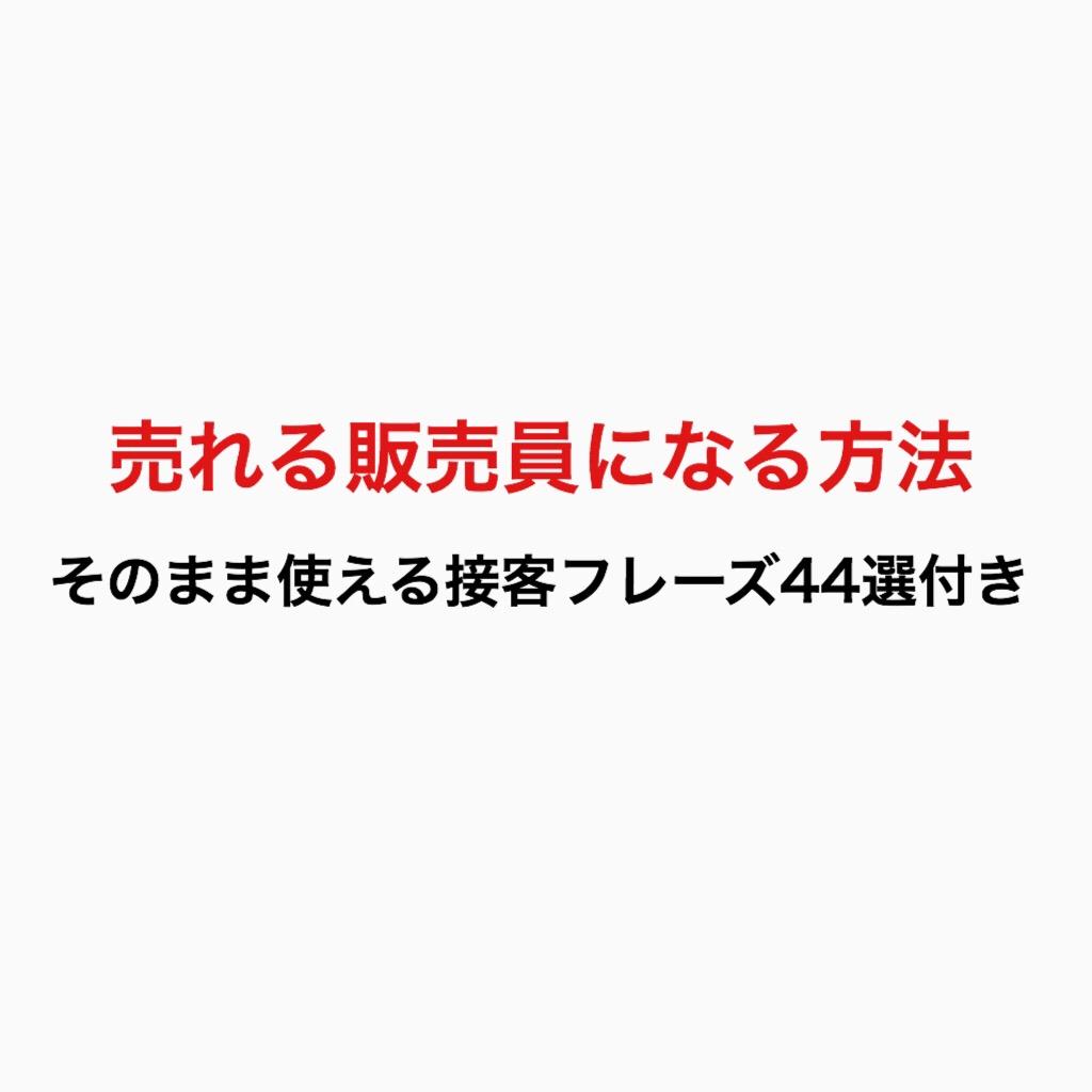 f:id:ogup:20170514161238j:plain