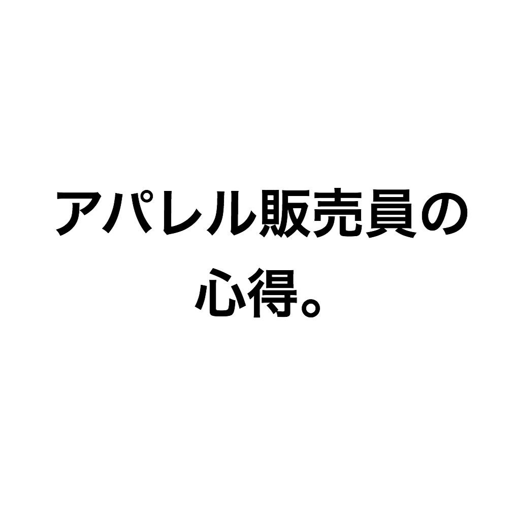 f:id:ogup:20170519203445j:image