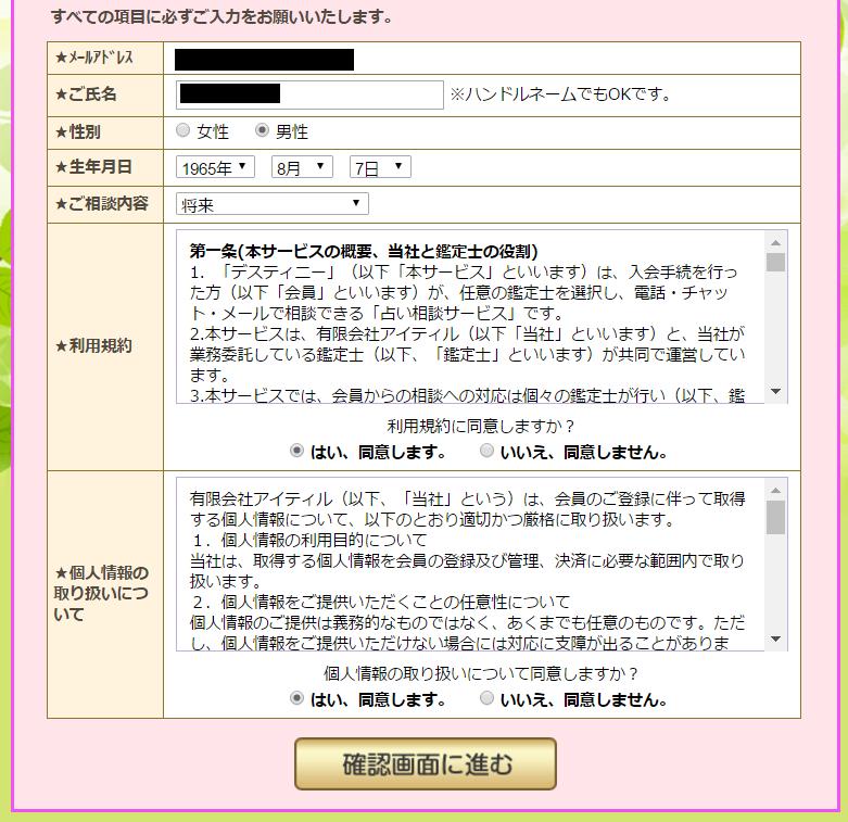 f:id:ogura-hana-201702:20170526002557p:plain