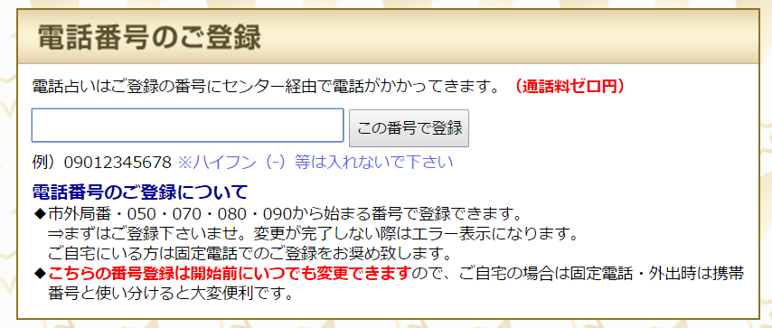 f:id:ogura-hana-201702:20170526002751p:plain