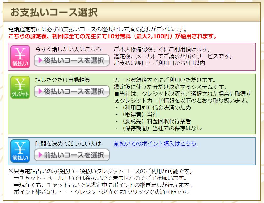 f:id:ogura-hana-201702:20170526002812p:plain