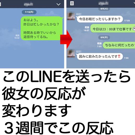 f:id:ogura-hana-201702:20180107095752j:plain