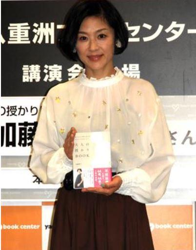 f:id:ogura-hana-201702:20180519022950j:plain