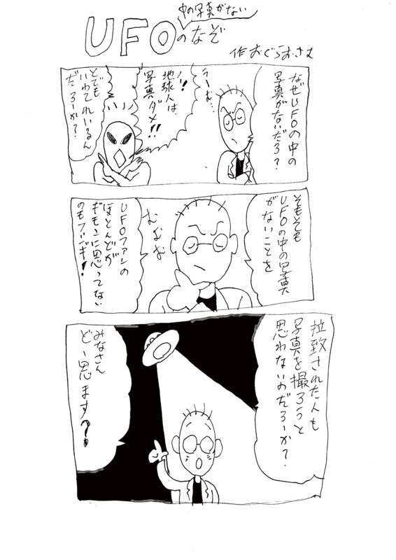 f:id:ogura-osamu:20170301190535j:image