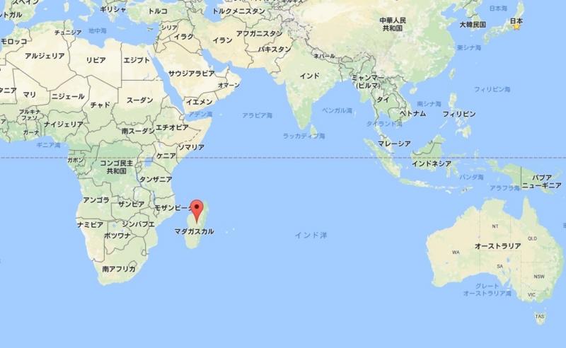 謎の島国マダガスカル - 巨椋修(おぐらおさむ)の新世界
