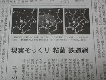 f:id:ogura-osamu:20171024175347j:image