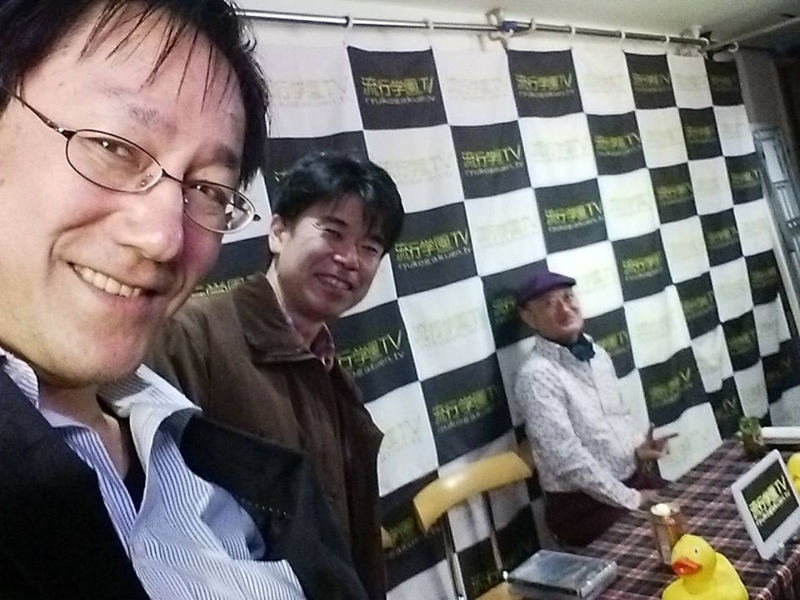 f:id:ogura-osamu:20171230192635j:image