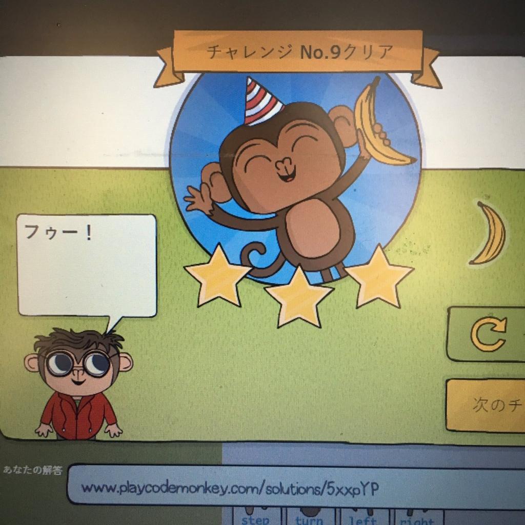 f:id:ogura_pp:20170528160012j:plain