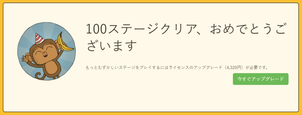 f:id:ogura_pp:20170601125957p:plain