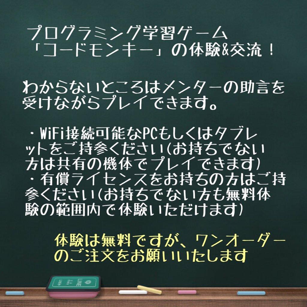 f:id:ogura_pp:20180214191945j:plain