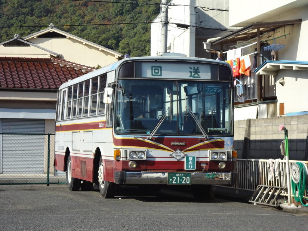 f:id:ogurayama:20171113180436j:plain