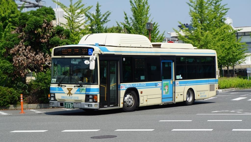 f:id:ogurayama:20171113224259j:plain