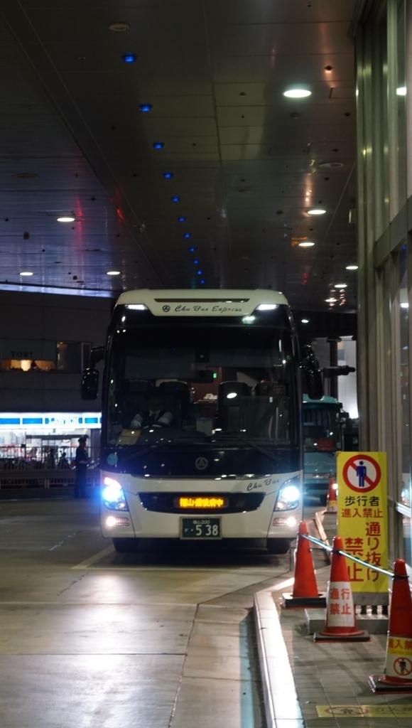 f:id:ogurayama:20171113235524j:plain