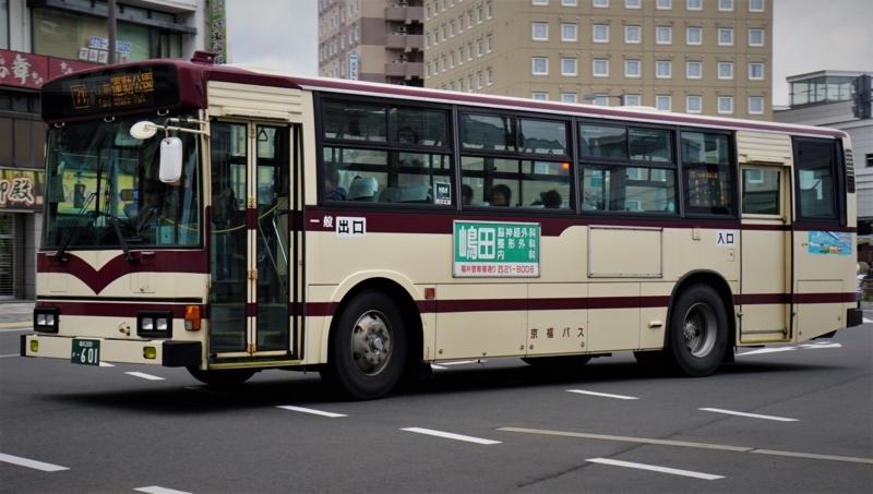 f:id:ogurayama:20171125000354j:plain