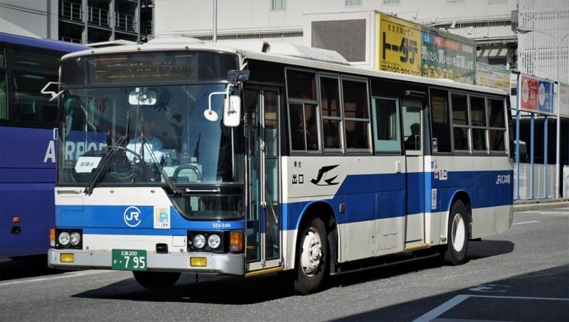 f:id:ogurayama:20171125000406j:plain