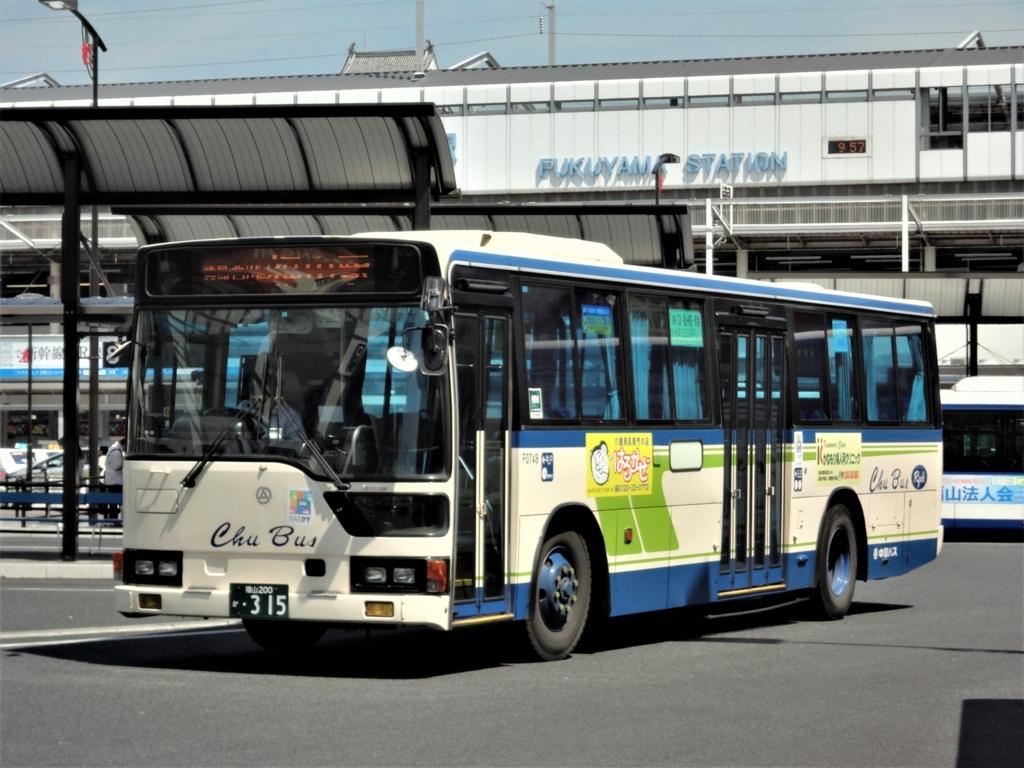 f:id:ogurayama:20171126014930j:plain