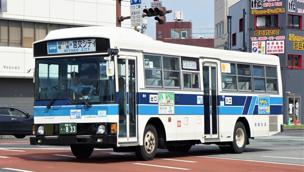 f:id:ogurayama:20171203082152j:plain