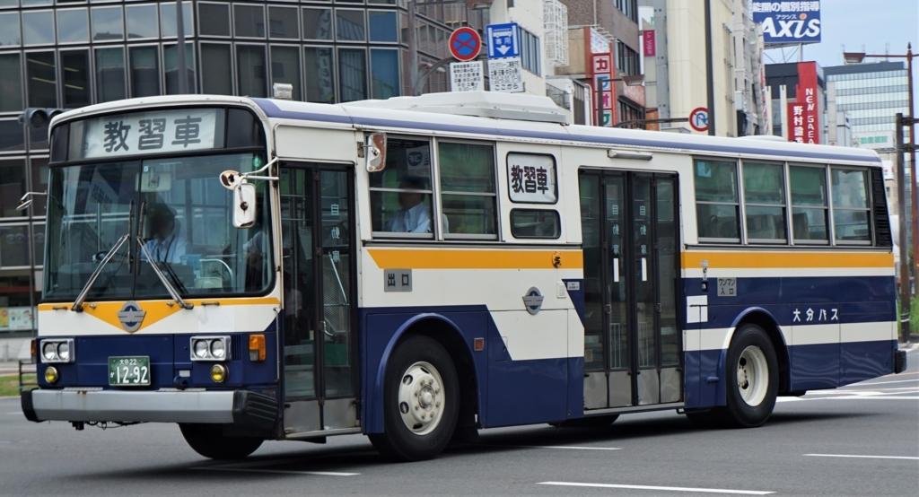 f:id:ogurayama:20171212001932j:plain