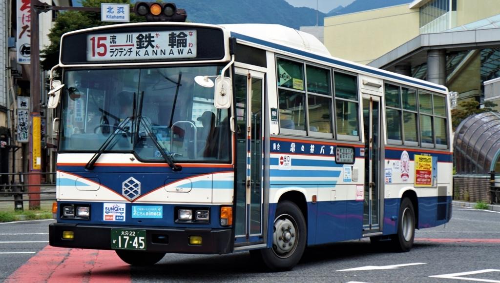f:id:ogurayama:20171223004718j:plain