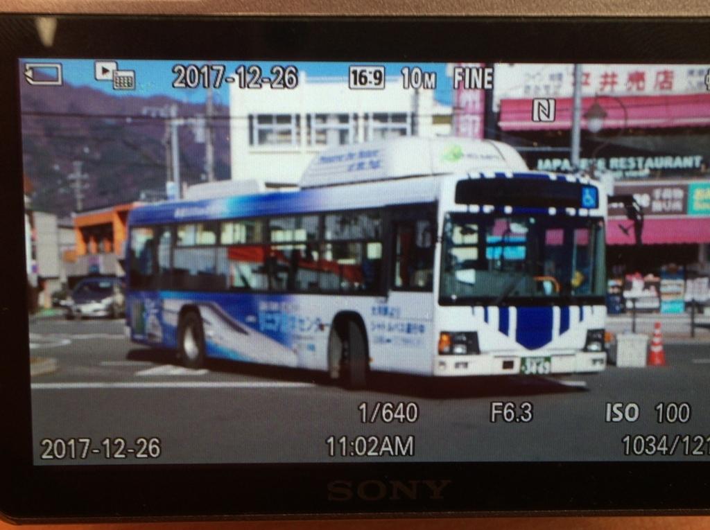 f:id:ogurayama:20171226202718j:plain