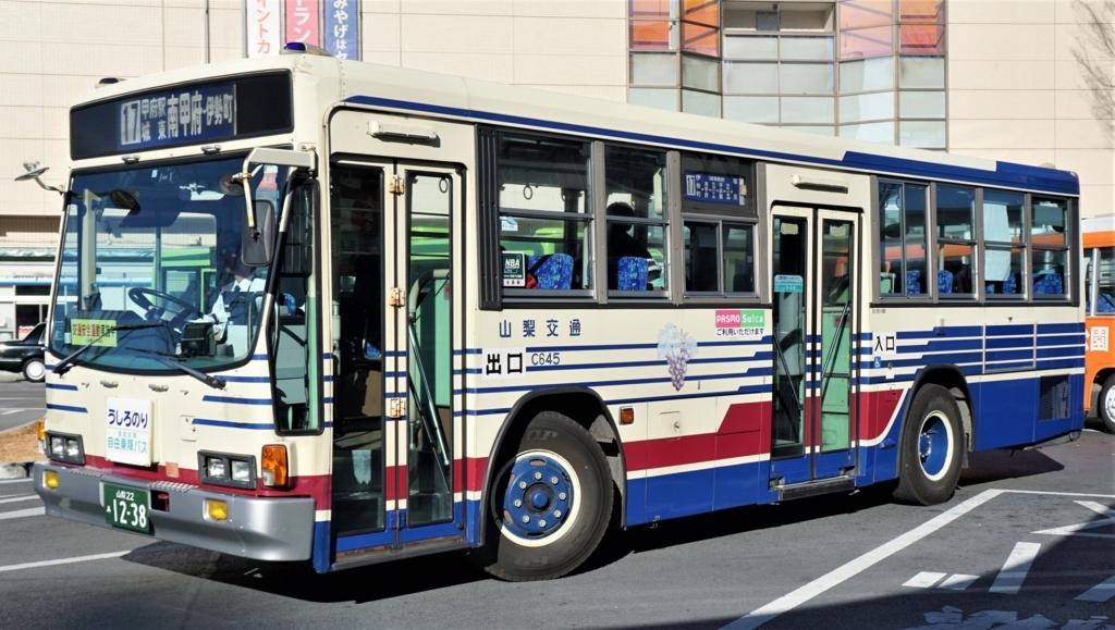 f:id:ogurayama:20171229061510j:plain
