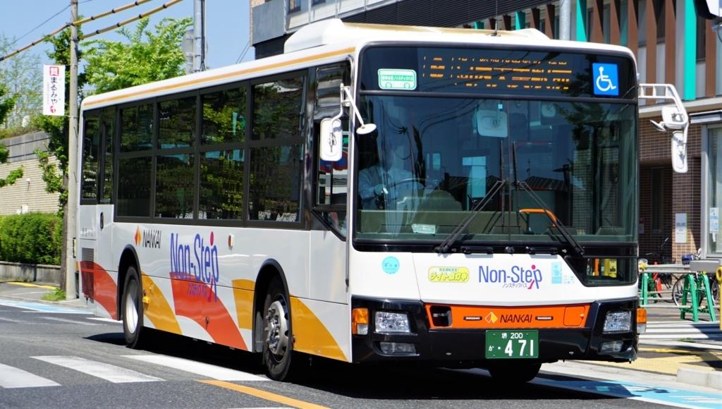 南海バス 471 - おぐら山荘