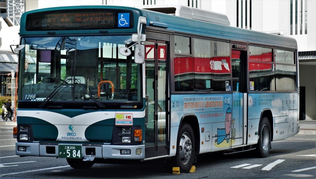 f:id:ogurayama:20171231064210j:plain