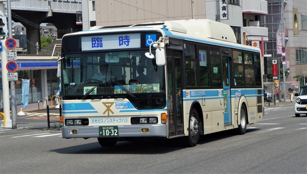 f:id:ogurayama:20180101234953j:plain