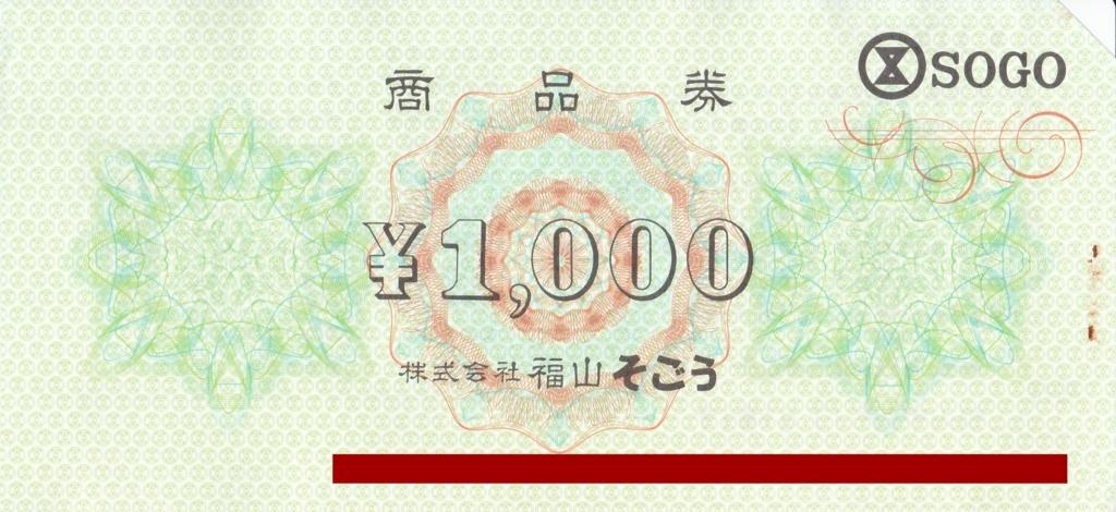 f:id:ogurayama:20180105204524j:plain