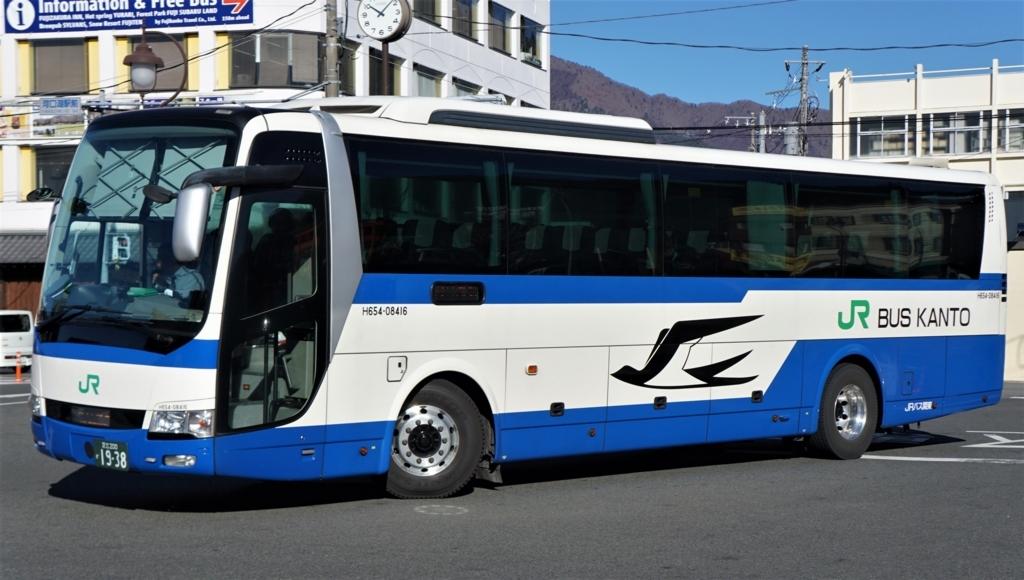 f:id:ogurayama:20180109052915j:plain