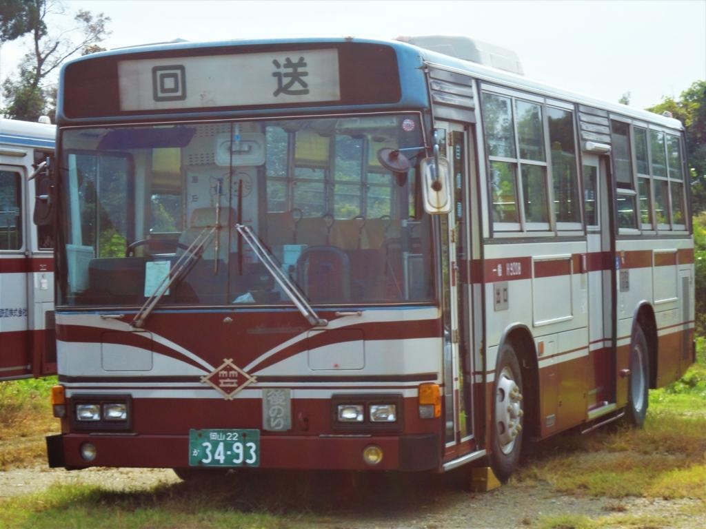 f:id:ogurayama:20180114001837j:plain
