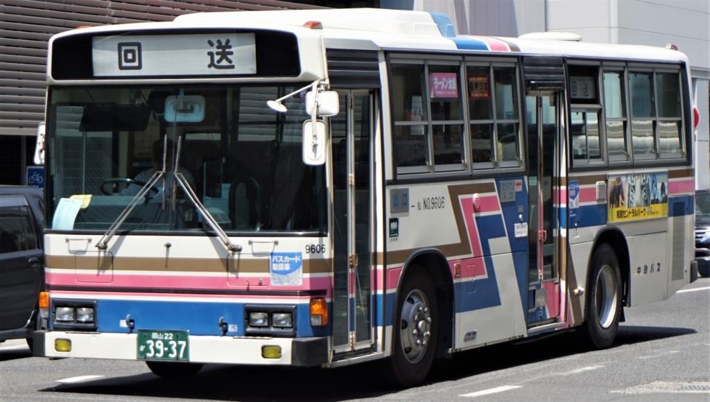 f:id:ogurayama:20180116015738j:plain