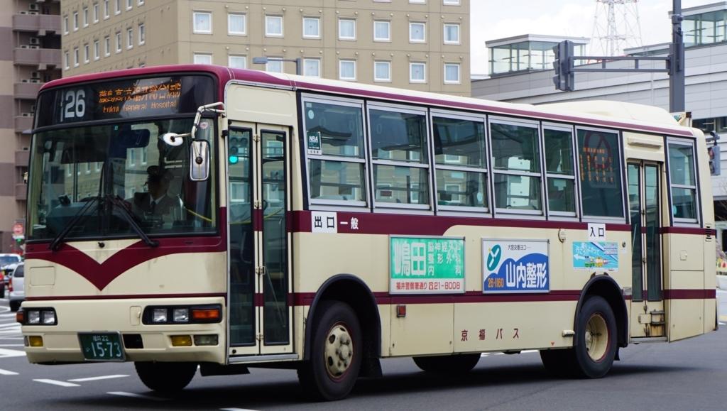 f:id:ogurayama:20180117004442j:plain