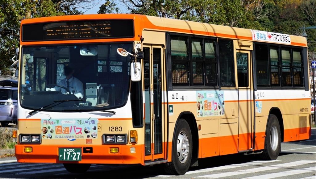 f:id:ogurayama:20180117133452j:plain