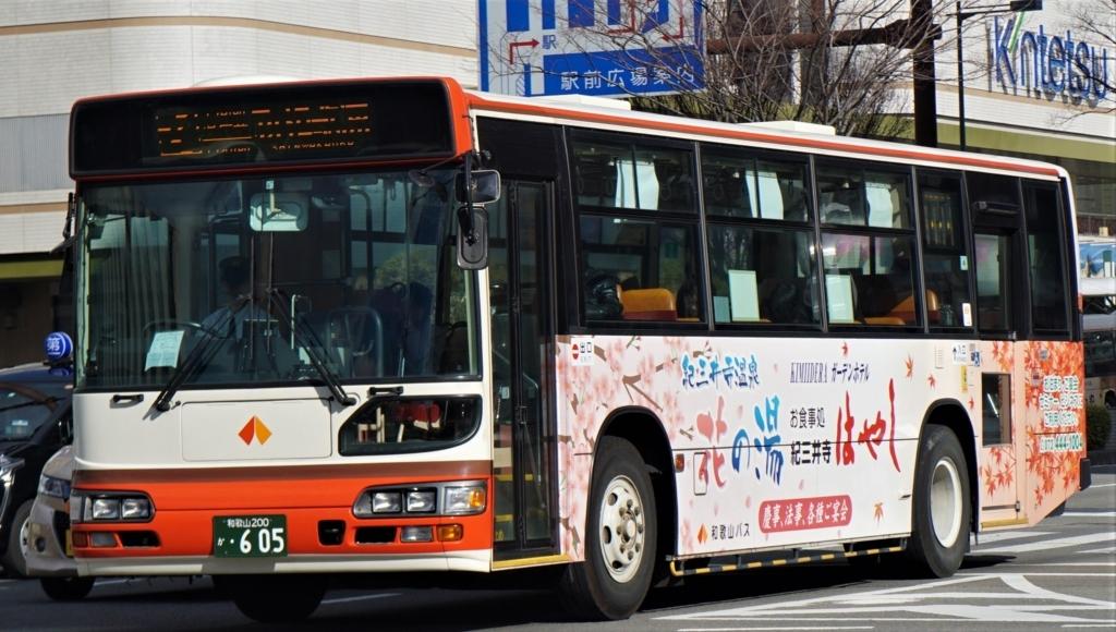 f:id:ogurayama:20180118082755j:plain